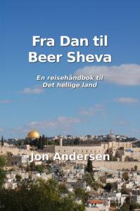 Fra Dan til Beer Sheva front