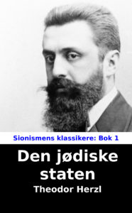 Den jodiske staten front
